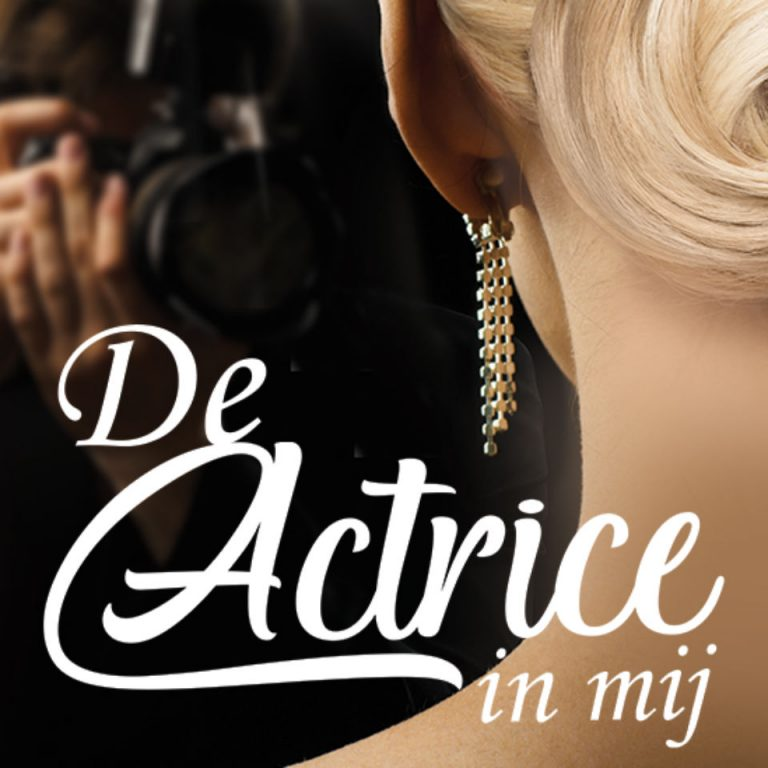 EXCLUSIEF: Een fragment uit 'De actrice in mij' van Sanne Hillemans